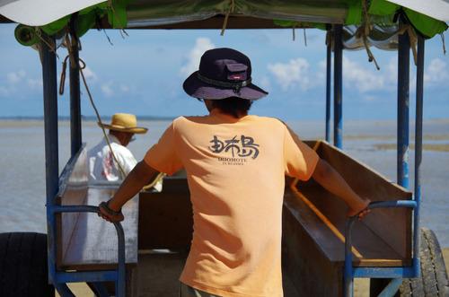 沖縄由布島2011-1