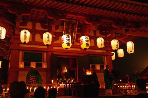 高幡不動尊万燈会2010-9