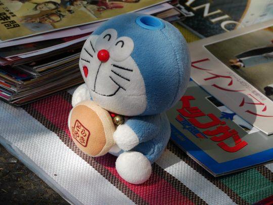 高幡不動尊20091011-8
