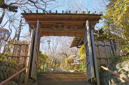 京王百草園201501-1