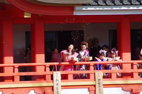 高幡不動尊節分会2013-2