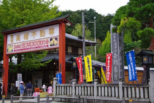 高幡不動尊20101031-11