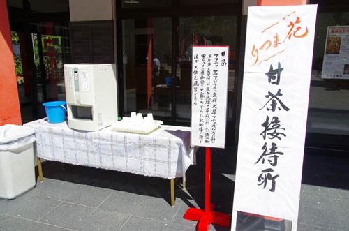 高幡不動201304-2