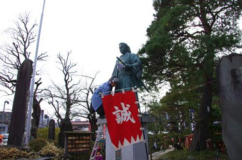 高幡不動20121231-8