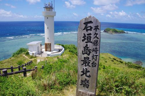 石垣島観光201108-1