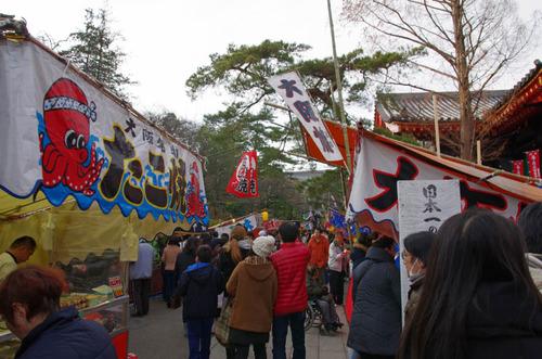 高幡不動201401-5