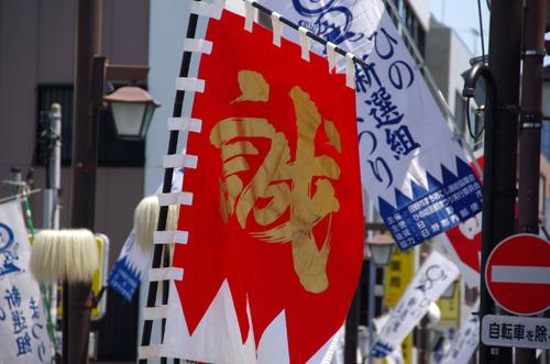 高幡不動尊2012-10