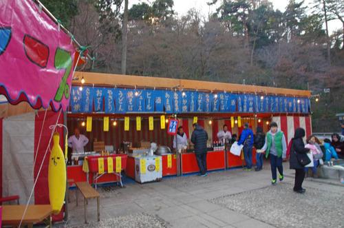 高幡不動201501-11