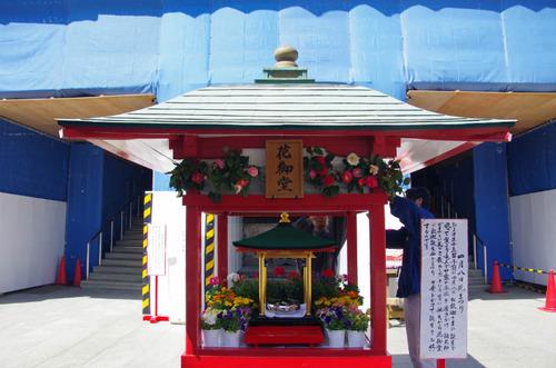 高幡不動201204-5