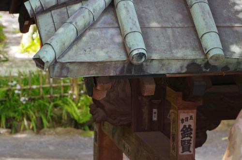 高幡不動201304-14