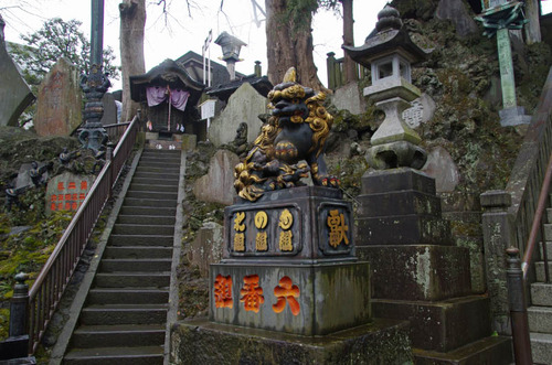成田山201301-3