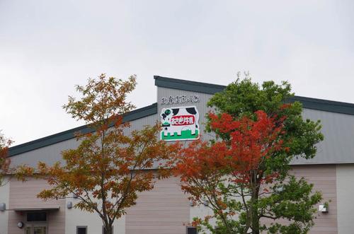 あさぎりフードパーク201311-1