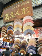 浅草2008-3