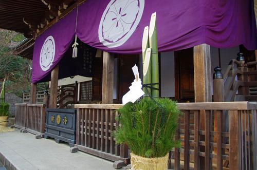 高幡不動尊20111229