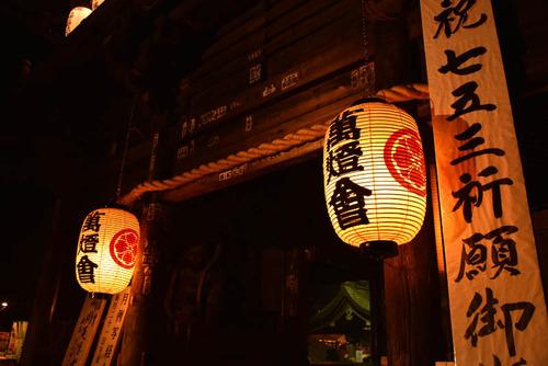 高幡不動尊万燈会2015-10