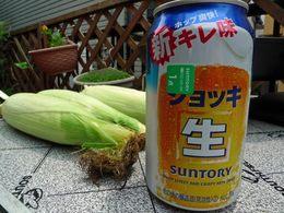 お庭でBBQ200907-4