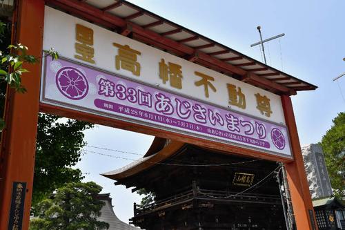 高幡不動尊201605-14