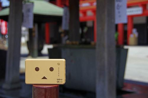 高幡不動20130715-11