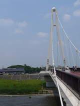 ふれあい橋6