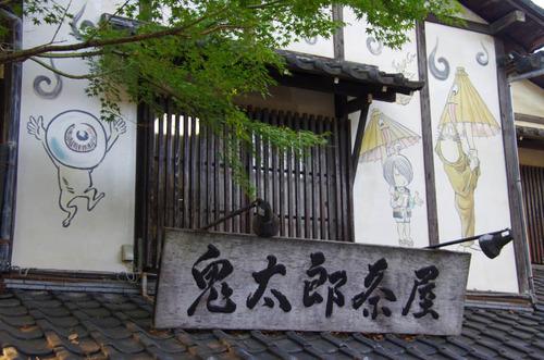 神代植物公園201210-5