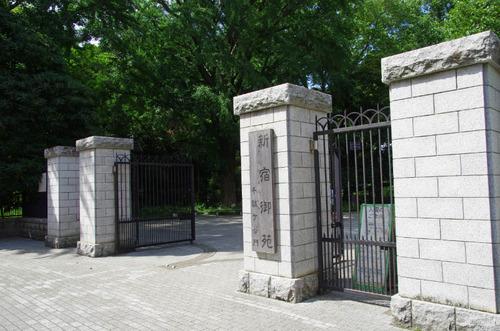 新宿御苑201306-1