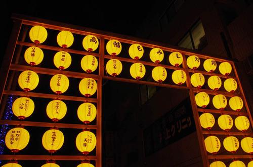 たかはたもみじ灯路2013-5