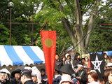 日野新撰組祭り2−9