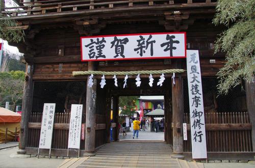 高幡不動201201-4