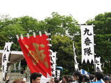 日野新撰組祭り2−10