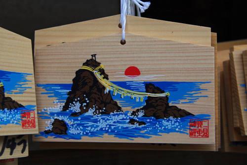二見浦2010-10