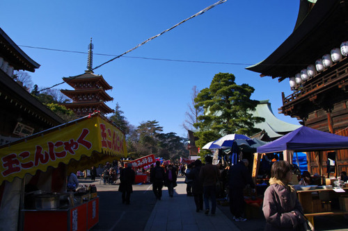 高幡不動尊201101-11