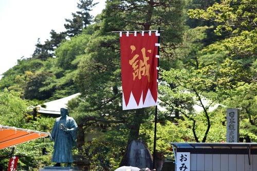 高幡不動尊201505-6
