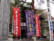 高幡不動尊090118-10