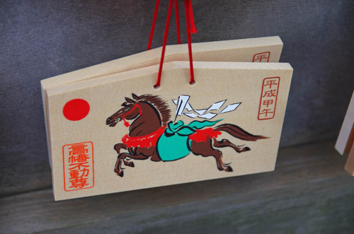 高幡不動201401-9