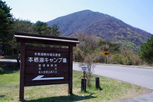 本栖湖キャンプ場201005-7