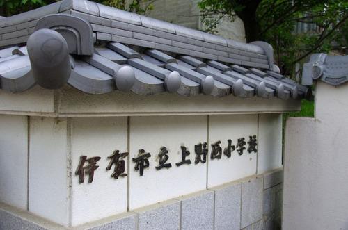 伊賀上野201105-11