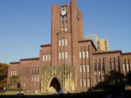 Yasuda_Auditorium,_Tokyo_University_-_Nov_2005