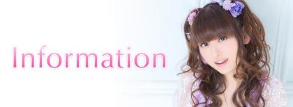 sp_title_information