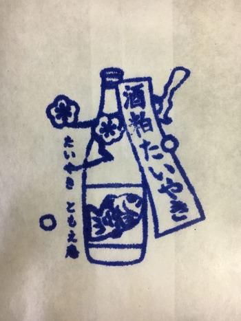 酒粕たいやき袋3