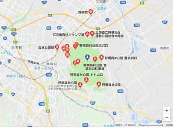野幌森林公園地図