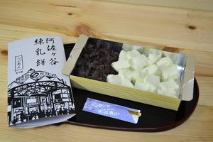 練乳餅(箱入つぶあん)1448
