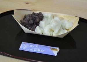 練乳餅(舟入つぶあん)2小