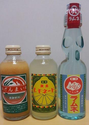 飲料三種類