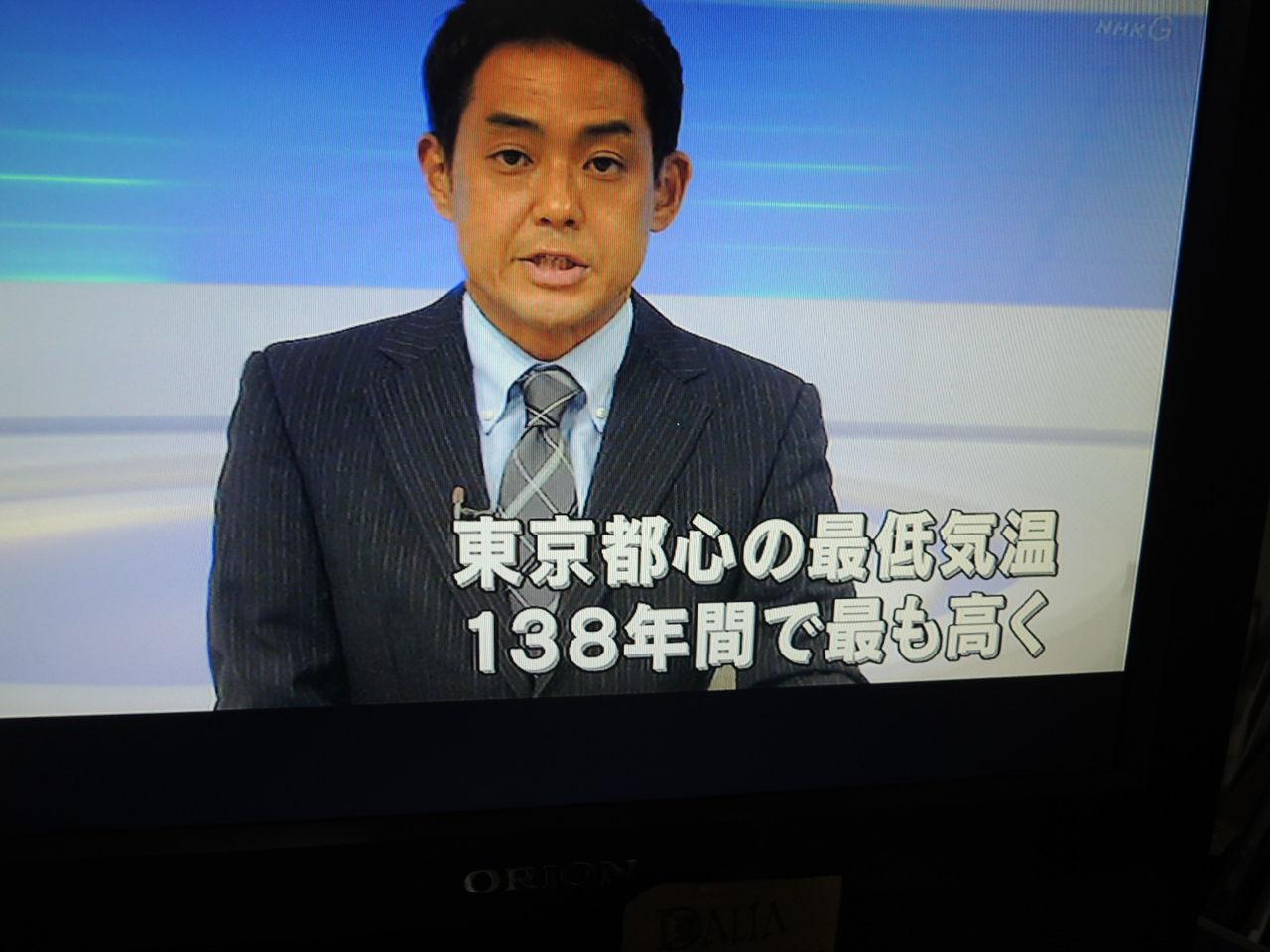 井上二郎の画像 p1_23