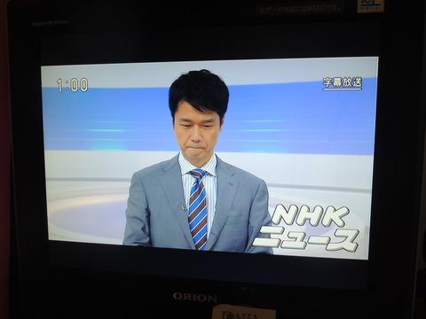 井上二郎の画像 p1_26