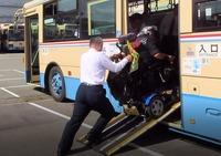 bus2023