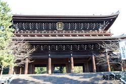 京都 049