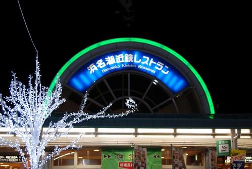京都 056