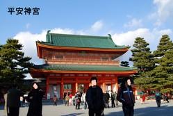 京都 046