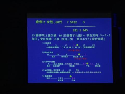 image1 (5)